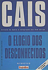 n4 – 95