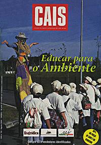 n50 – 2000