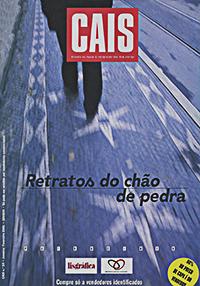 n54 – 01