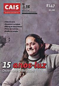 n147 – 09